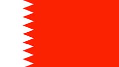 Bahreini Kuningriik - ReisiGuru.ee