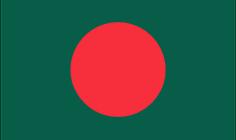 Bangladeshi Rahvavabariik - ReisiGuru.ee