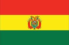 Boliivia Paljurahvuseline Riik - ReisiGuru.ee