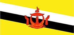 Brunei Darussalami Riik - ReisiGuru.ee