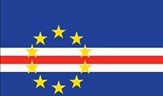 Cabo Verde Vabariik (Roheneemesaared) - ReisiGuru.ee