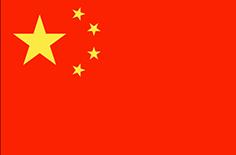 Hiina Rahvavabariik - ReisiGuru.ee