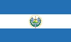 El Salvadori Vabariik - ReisiGuru.ee