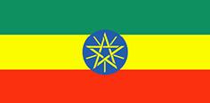 Etioopia Demokraatlik Liitvabariik - ReisiGuru.ee