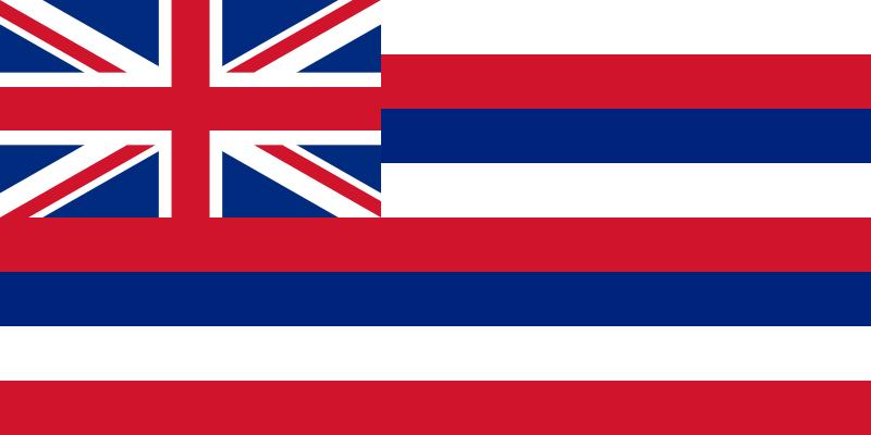 Hawaii, USA - ReisiGuru.ee