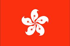 Hiina Rahvavabariigi Hongkongi erihalduspiirkond - ReisiGuru.ee