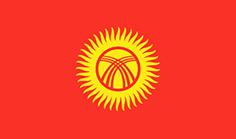 Kirgiisi Vabariik - ReisiGuru.ee