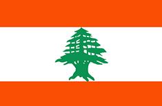 Liibanoni Vabariik - ReisiGuru.ee