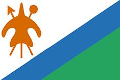 Lesotho Kuningriik - ReisiGuru.ee