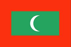Maldiivi Vabariik - ReisiGuru.ee