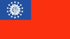 Myanmari Liit - ReisiGuru.ee