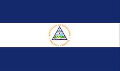 Nicaragua Vabariik - ReisiGuru.ee