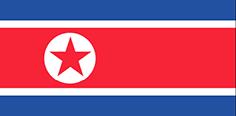 Põhja-Korea Demokraatlik Rahvavabariik - ReisiGuru.ee