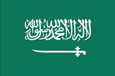 Ar-Rub' al-Khâlî – Maa piirkond, mis on läbi uurimata ja mida on nähtud üksnes kosmosest - ReisiGuru.ee