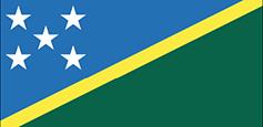 Saalomoni Saared - ReisiGuru.ee