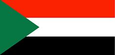 Sudaani Vabariik - ReisiGuru.ee