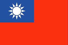 Taiwan (Hiina Vabariik) - ReisiGuru.ee